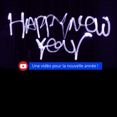 Nous vous souhaitons une Excellente Année 2020 !